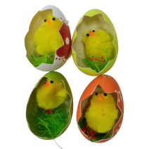 Easter eggs with a chikken inside