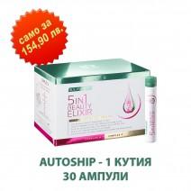 LR 5in1 Beauty Elixir - youth beauty, regardless of age