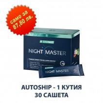 LR Night Master - AUTOSHIP