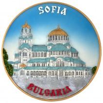 Souvenir plate Sofia Alexander Nevsky - 14 cm
