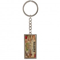 Metal key ring - souvenir Bulgaria