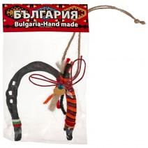 Metal Horseshoe - Souvenir Bulgaria